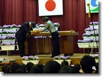 さぬき市立鶴羽小学校 閉校記念式典 校旗返納