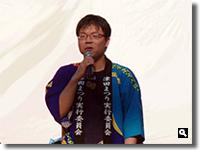 津田まつり2010の開会宣言の写真