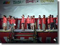 津田まつり2010の劇団プチミュージカルの写真